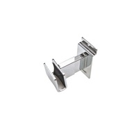 Slatwall 75mm Rectangular Hang Rail Bracket - Chrome